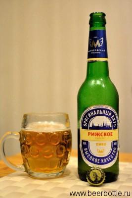 Пиво Рижское Марксовский пивзавод