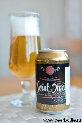 Пиво Saint-Omer