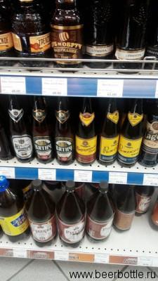 магазин Внуковский
