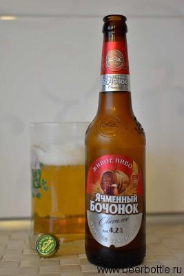 Пиво Ячменный бочонок.