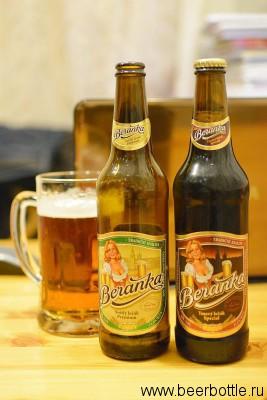 Пиво Beranka
