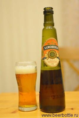 Пиво Хамовники Английский Эль