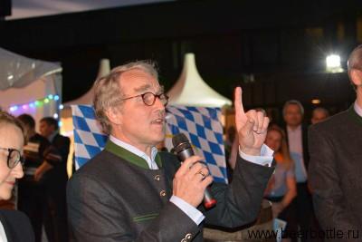 Посол Германии