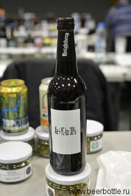 Пиво Ale YC-Iso 30%