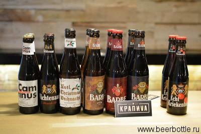 Пиво Verhaeghe
