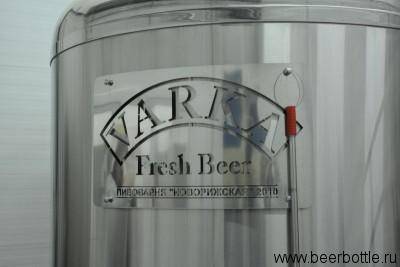 Пивоварня Varka