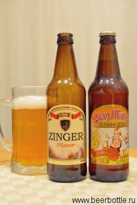 Пиво Zinger и Фрау Марта