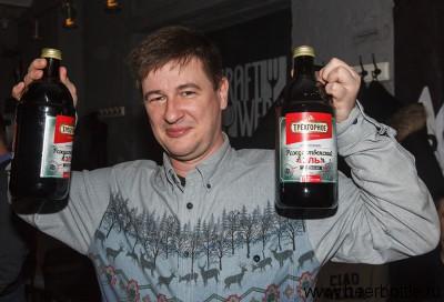 Александр Идон и пиво Трёхгорное