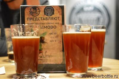 Пиво Quasimodo