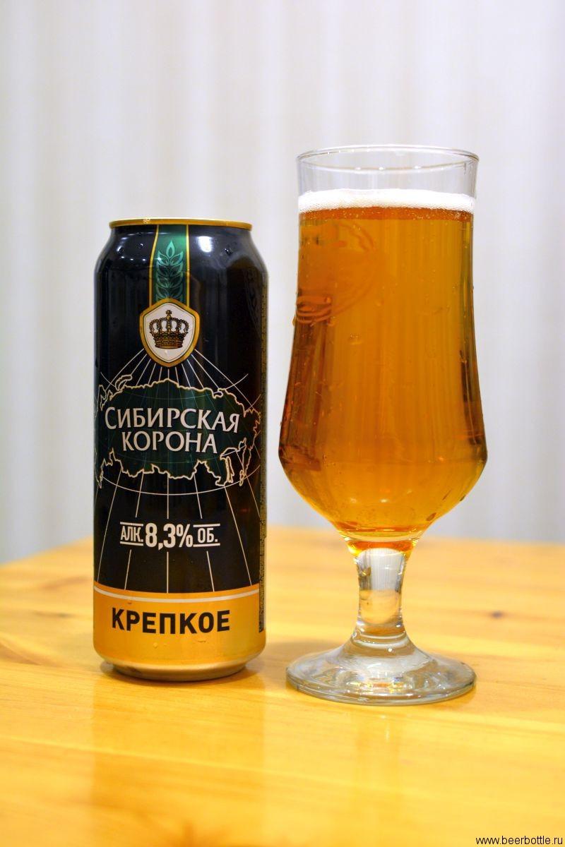 странице картинки сибирская корона пиво запросу сирень