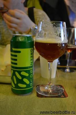 Пиво Mikkeller Green Gold
