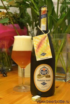 Пиво Schneider Weisse Mathulda Soleil