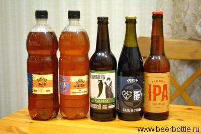 Пиво из Царь Пива