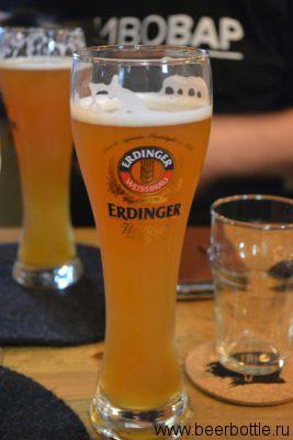 Пиво Erdinger Urweisse