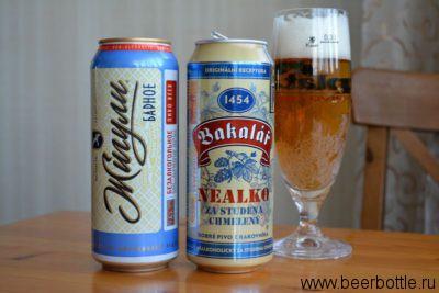 Пиво Bakalar Bezalko и Жигули барное безалкогольное