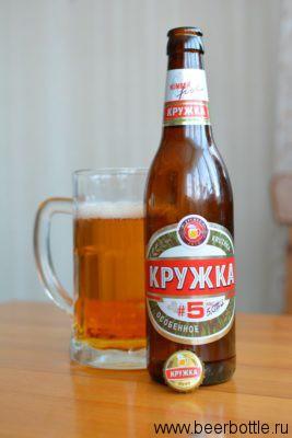 Пиво Кружка №5 Особенное
