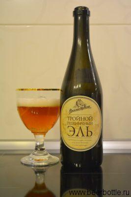Пиво Василеостровское Тройной Пшеничный Эль