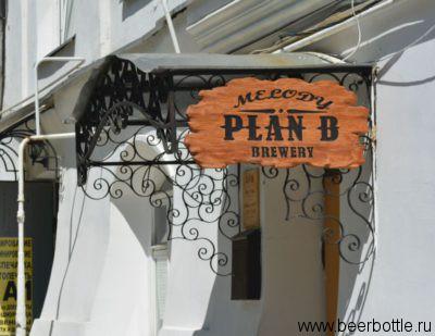 Бар Plan B
