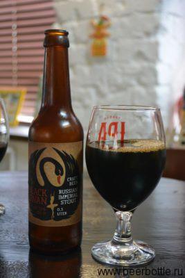 Пиво Чёрный Лебедь