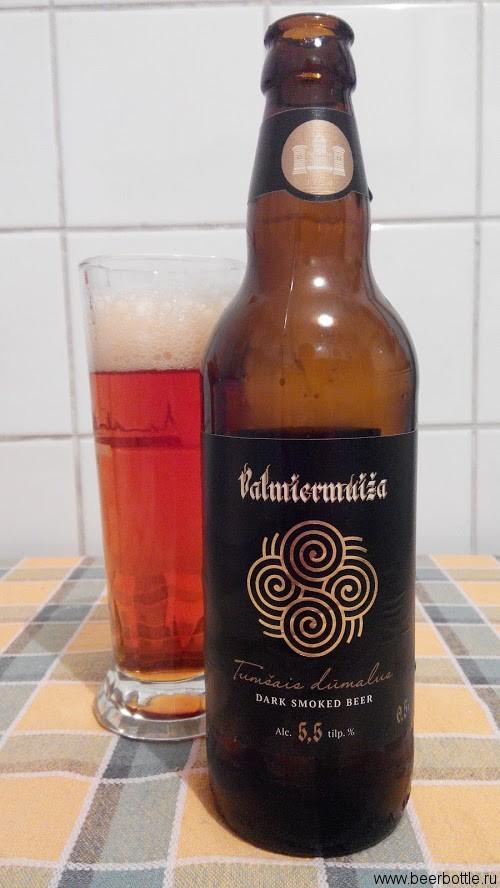 Пиво Valmieras Dūmalus
