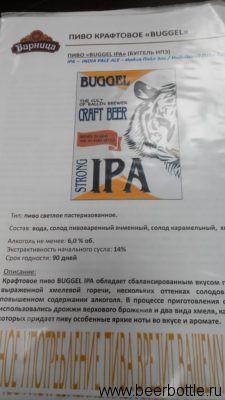 Пиво Buggel IPA