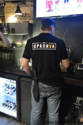Бар Крапива Ярославль