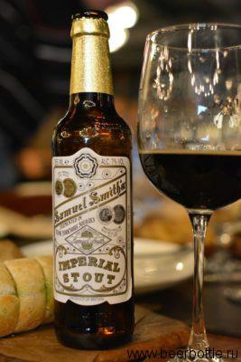 Пиво Samuel Smiths Imperial Stout