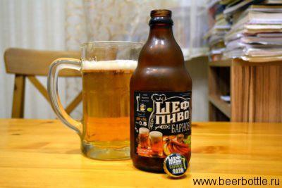 Шеф пиво барное