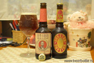 Пиво Old Fred