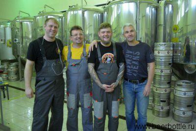 Команда пивоварни Шварц Кайзер
