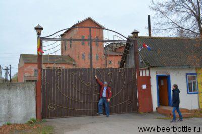Старый Завод, Городковичи