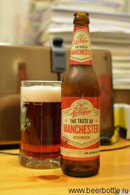 Пиво Аливария Taste of Manchester