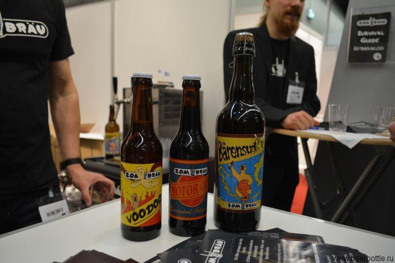 Пиво Zombräu
