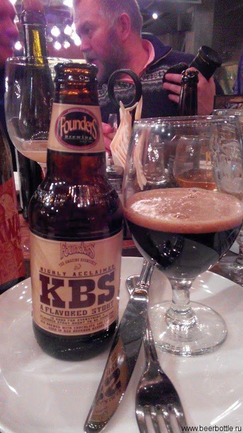 Пиво Founders KBS