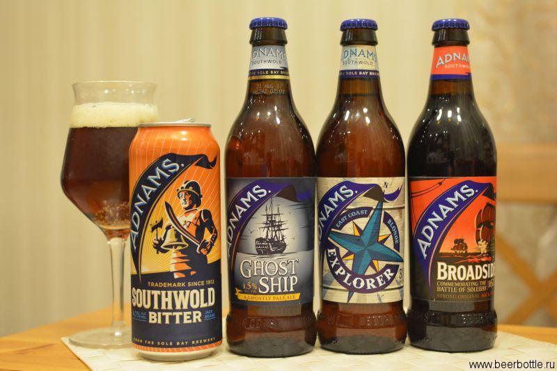Пиво Adnams