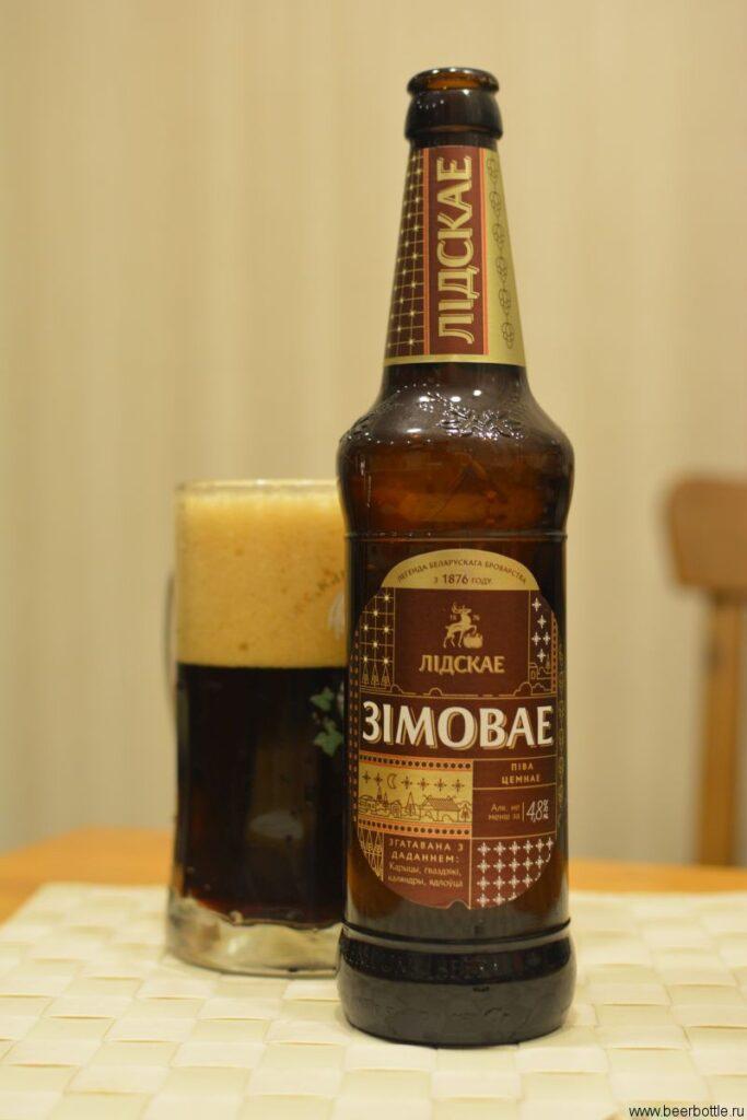 пиво Лидское Зимовае