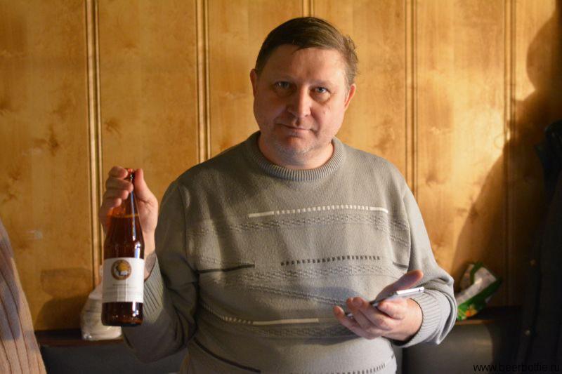 Пиво Жигулевское Alchemist