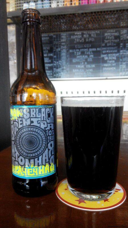 Пиво Чёрная Атомная Прачечная