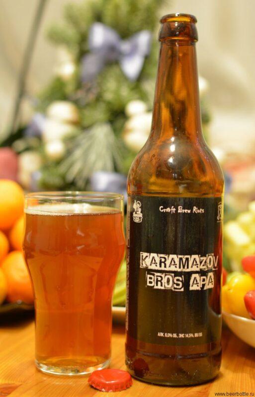 Пиво Karamazov Bros APA