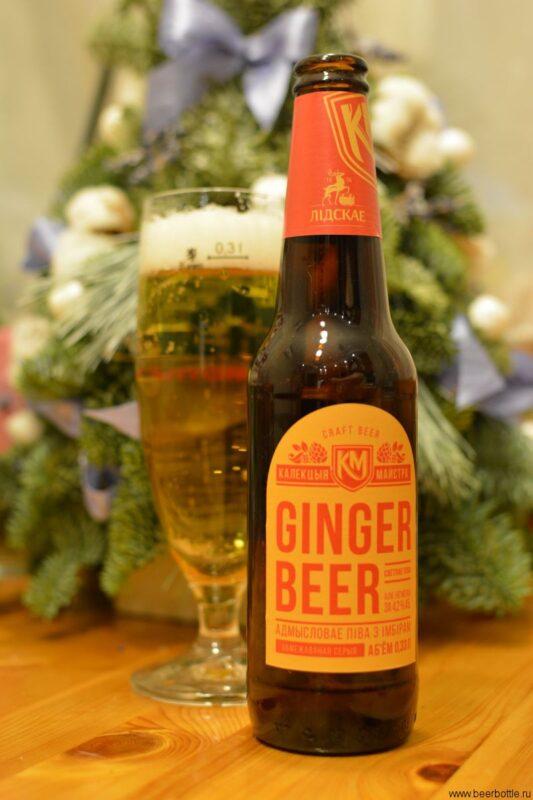 Пиво Лидское Ginger