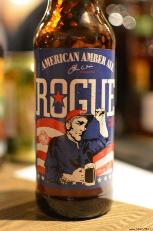 Пиво Rogue American Amber Ale