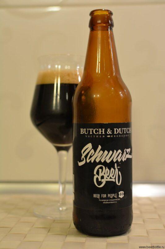 Пиво Schwarzbier Butch & Dutch