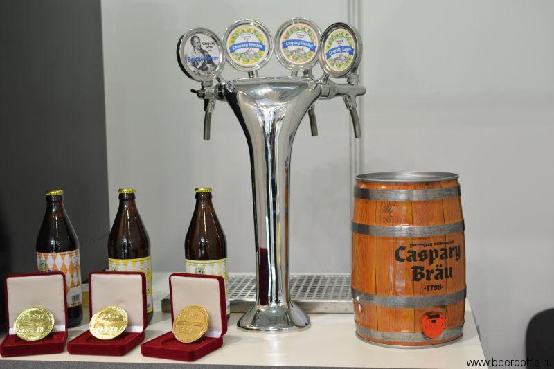Пиво Caspary