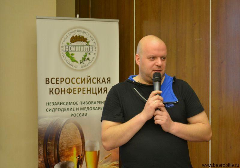 Евгений Смирнов III Всероссийская конференция