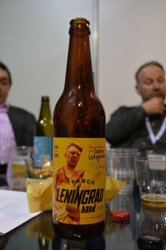 Пиво Трифон Leningrad Band