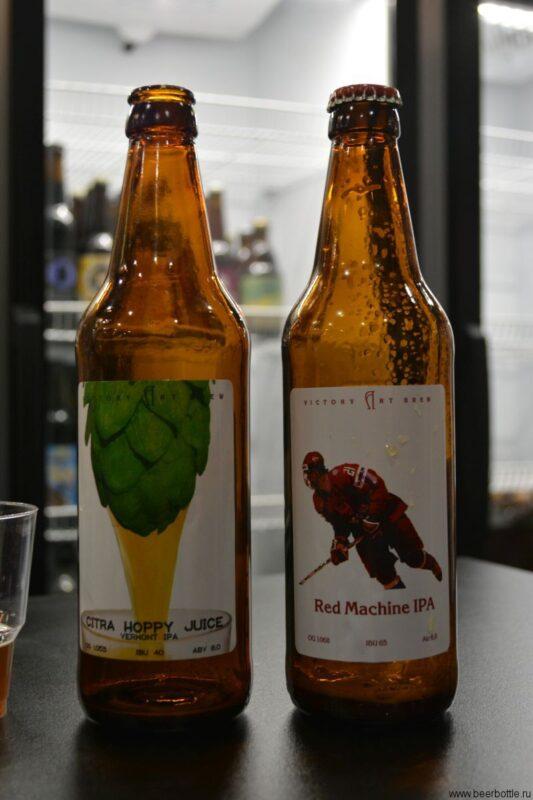Пиво Citra Hoppy Juice