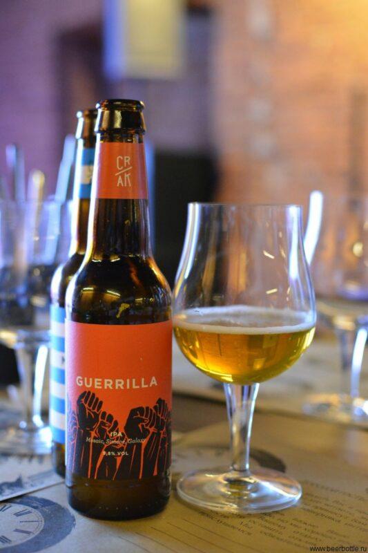 Пиво Guerrilla