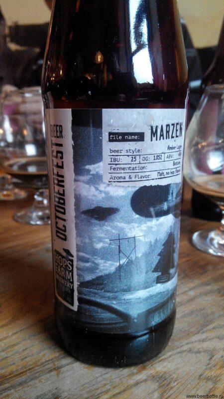 Пиво Marzen