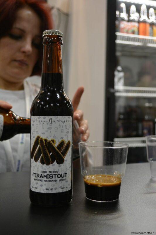 Пиво Tiramistout