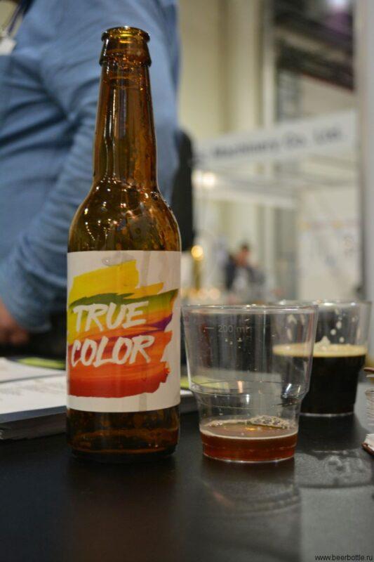 Пиво True Color